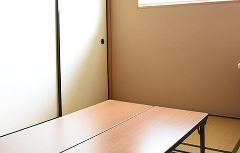 多目的室和室